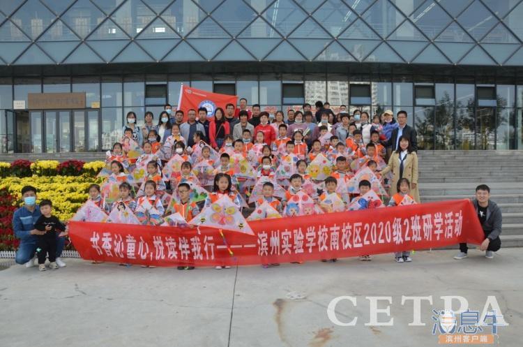 滨州实验南校区学生
